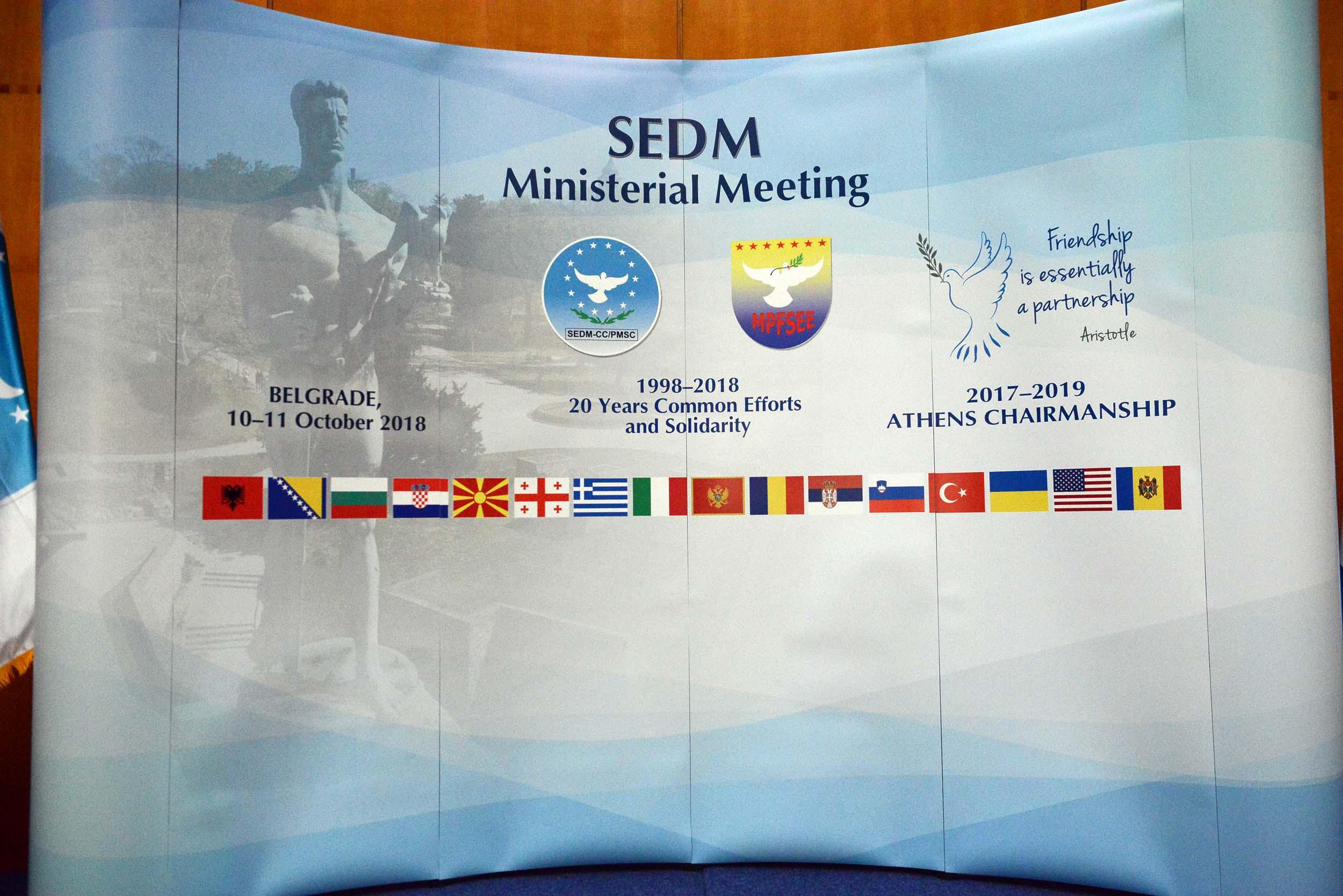 Meeting Poster.jpg -